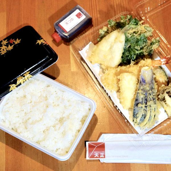 天ぷら定食弁当