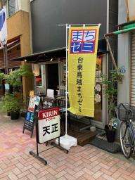 第4回まちゼミ無事に開催〜